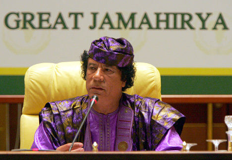 Ghadafi Great Jamahiriya