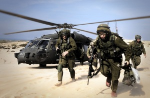 Israeli Army concludes Preparations for Potential Offensive