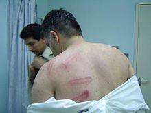 Nabeel Rajab 2005