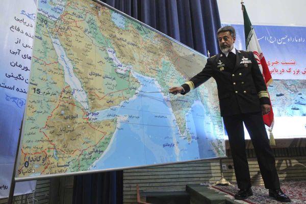 Strategy Hormuz