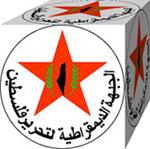 logo-dflp-square