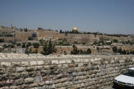 East jerusalem Olive Mount