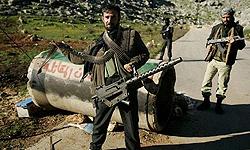 FARS Aleppo