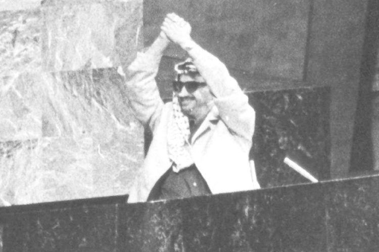 UN_Yassir 1974