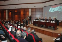 Homs Sub-Committee Meeting. Photo:SANA