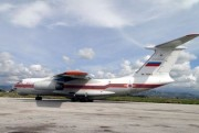 Russian aid arrives at Lattakia Airport, Photo by SANA